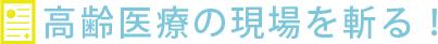 h_logo_03